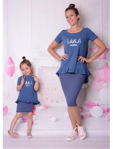 Blaue Navy Tunika Mutter +...