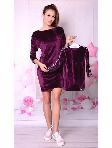 Welurowe śliwkowe wygodne sukienki dla mamy i córki
